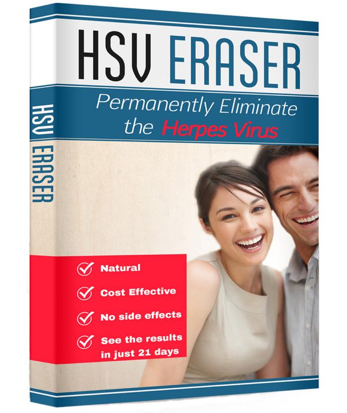 HSV Eraser